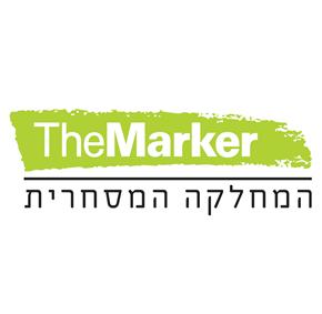 מרקר-מותאם-לאתר
