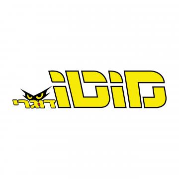 logo-doogri-moto2 (1)